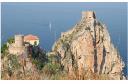 Comune di Sant'Alessio Siculo - Comune della Provincia di Messina -